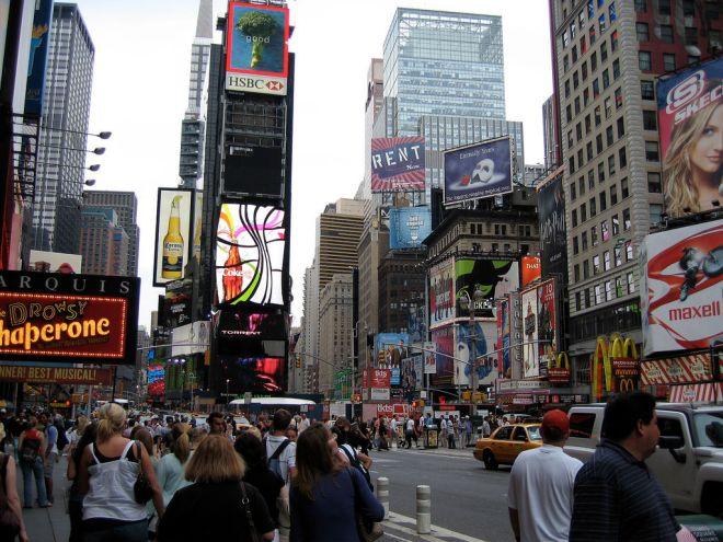 89 Broadway, New York City, US